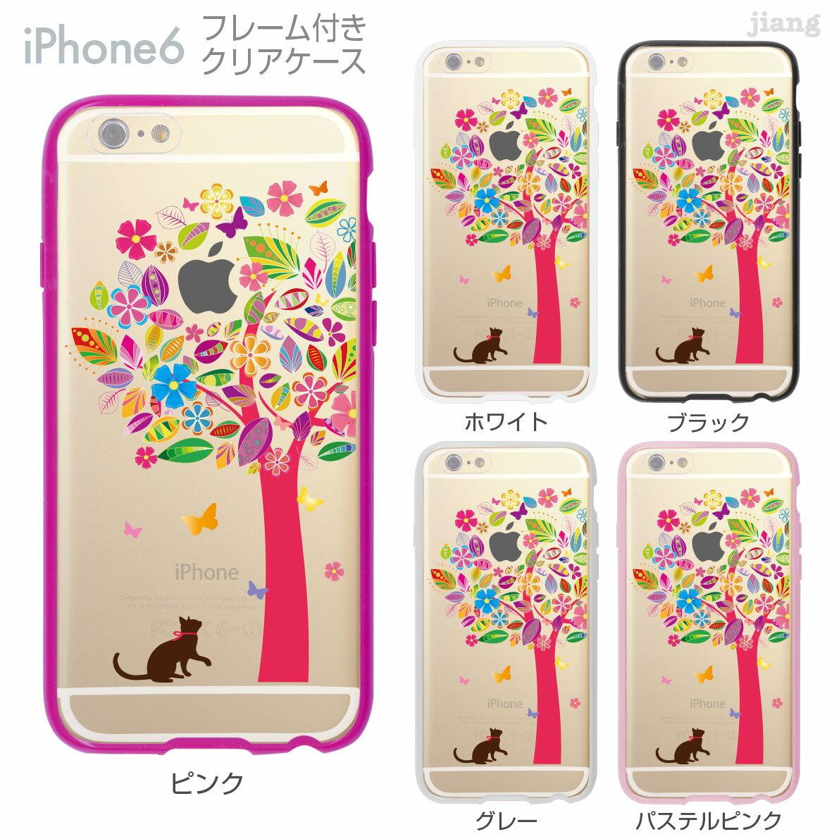 iPhone6s iPhone6 ケース バンパー カバー スマホケース クリアケース ハードケース ジアン jiang 着せ替え イラスト かわいい Clear Arts 花とネコ2 22-ip6-f0121