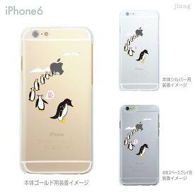 iphoneXSケース iPhoneXS Max iPhoneXR iPhoneX iPhone8 Plus ケース iPhone iphone7ケース iphone7 iphone7s Plus iPhone6s iPhone6 Plus iphoneSE ケース iPhone5s スマホケース ハードケース カバー かわいい フラワーガール アップルからペンギン 01-ip6-ca0009