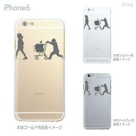 iphoneXSケース iPhoneXS Max iPhoneXR iPhoneX iPhone8 Plus ケース iPhone iphone7ケース iphone7 iphone7s Plus iPhone6s iPhone6 Plus iphoneSE ケース iPhone5s スマホケース ハードケース カバー かわいい はじめてのおつかい 01-ip6-ca0013