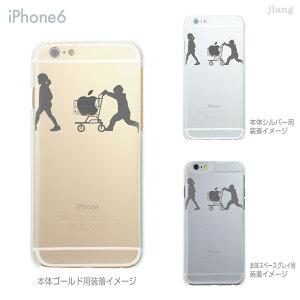 iPhone SE 11 Pro Max ケース iPhone11 iPhoneXS Max iPhoneXR iPhoneX iPhone8 Plus iPhone iphone7 Plus iPhone6s iPhone5s スマホケース ハードケース カバー かわいい はじめてのおつかい 01-ip6-ca0013