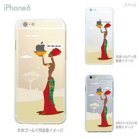iPhone 11 Pro Max ケース iPhone11 iPhoneXS Max iPhoneXR iPhoneX iPhone8 Plus iPhone iphone7 Plus iPhone6s iphoneSE iPhone5s スマホケース ハードケース カバー かわいい アフリカンヒーリング 01-ip6-ca0026