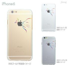 iPhone 11 Pro Max ケース iPhone11 iPhoneXS Max iPhoneXR iPhoneX iPhone8 Plus iPhone iphone7 Plus iPhone6s iphoneSE iPhone5s スマホケース ハードケース カバー かわいい レインボーキャット 01-ip6-ca0097