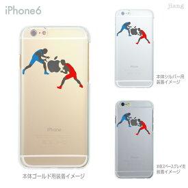 iPhone 11 Pro Max ケース iPhone11 iPhoneXS Max iPhoneXR iPhoneX iPhone8 Plus iPhone iphone7 Plus iPhone6s iphoneSE iPhone5s スマホケース ハードケース カバー かわいい レスリング 06-ip6-ca0015gy