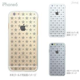 iPhone 11 Pro Max ケース iPhone11 iPhoneXS Max iPhoneXR iPhoneX iPhone8 Plus iPhone iphone7 Plus iPhone6s iphoneSE iPhone5s スマホケース ハードケース カバー かわいい スター 06-ip6-ca0021d