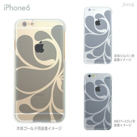 iPhone 11 Pro Max ケース iPhone11 iPhoneXS Max iPhoneXR iPhoneX iPhone8 Plus iPhone iphone7 Plus iPhone6s iphoneSE iPhone5s スマホケース ハードケース カバー かわいい レトロ 06-ip6-ca0021i