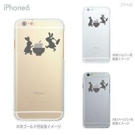 iPhone 11 Pro Max ケース iPhone11 iPhoneXS Max iPhoneXR iPhoneX iPhone8 Plus iPhone iphone7 Plus iPhone6s iphoneSE iPhone5s スマホケース ハードケース カバー かわいい うさぎの餅つき 06-ip6-ca0025gy