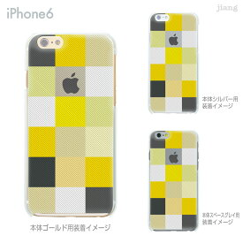 iphoneXSケース iPhoneXS Max iPhoneXR iPhoneX iPhone8 Plus ケース iPhone iphone7ケース iphone7 iphone7s Plus iPhone6s iPhone6 Plus iphoneSE ケース iPhone5s スマホケース ハードケース カバー かわいい チェック柄 イエロー 06-ip6-ca0032ye