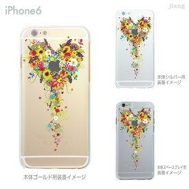 iPhone 11 Pro Max ケース iPhone11 iPhoneXS Max iPhoneXR iPhoneX iPhone8 Plus iPhone iphone7 Plus iPhone6s iphoneSE iPhone5s スマホケース ハードケース カバー かわいい 花束 06-ip6-ca0089
