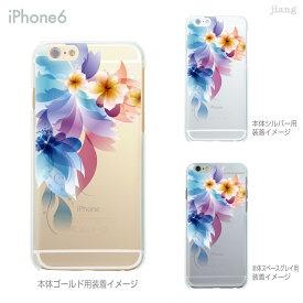 iPhone 11 Pro Max ケース iPhone11 iPhoneXS Max iPhoneXR iPhoneX iPhone8 Plus iPhone iphone7 Plus iPhone6s iphoneSE iPhone5s スマホケース ハードケース カバー かわいい レトロフラワー 06-ip6-ca0106
