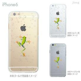 iPhone 11 Pro Max ケース iPhone11 iPhoneXS Max iPhoneXR iPhoneX iPhone8 Plus iPhone iphone7 Plus iPhone6s iphoneSE iPhone5s スマホケース ハードケース カバー かわいい せまるカエル 08-ip6-ca0032