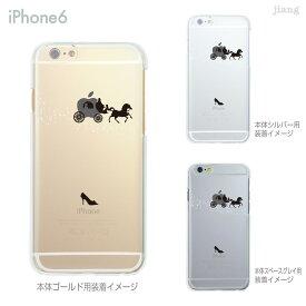 iPhone 11 Pro Max iPhone11 ケース iPhone Xi MAX XIR iPhoneXS Max iPhoneXR iPhoneX iPhone8 iphone7 Plus iPhone6s スマホケース ソフトケース カバー TPU かわいい かわいい シンデレラ iphone クリアケース 08-ip6-tp0060