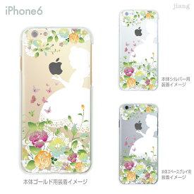iPhone 11 Pro Max ケース iPhone11 iPhoneXS Max iPhoneXR iPhoneX iPhone8 Plus iPhone iphone7 Plus iPhone6s iphoneSE iPhone5s スマホケース ハードケース カバー かわいい 白雪姫 08-ip6-ca0100b