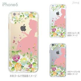 iPhone 11 Pro Max ケース iPhone11 iPhoneXS Max iPhoneXR iPhoneX iPhone8 Plus iPhone iphone7 Plus iPhone6s iphoneSE iPhone5s スマホケース ハードケース カバー かわいい 白雪姫 08-ip6-ca0100d