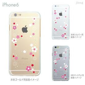 iphoneXSケース iPhoneXS Max iPhoneXR iPhoneX iPhone8 Plus ケース iPhone iphone7ケース iphone7 iphone7s Plus iPhone6s iPhone6 Plus iphoneSE ケース iPhone5s スマホケース ハードケース カバー かわいい 花柄 09-ip6-casn0002