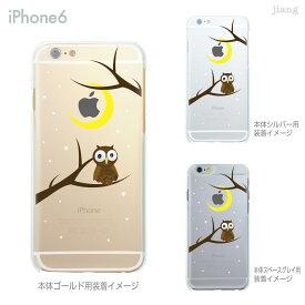 iPhone 11 Pro Max ケース iPhone11 iPhoneXS Max iPhoneXR iPhoneX iPhone8 Plus iPhone iphone7 Plus iPhone6s iphoneSE iPhone5s スマホケース ハードケース カバー かわいい フクロウ 09-ip6-cath0002