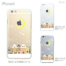 iPhone 11 Pro Max ケース iPhone11 iPhoneXS Max iPhoneXR iPhoneX iPhone8 Plus iPhone iphone7 Plus iPhone6s iphoneSE iPhone5s スマホケース ハードケース カバー かわいい サンタクロース 09-ip6-cath0003