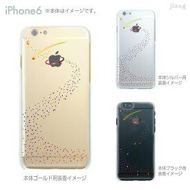 iPhone 11 Pro Max ケース iPhone11 iPhoneXS Max iPhoneXR iPhoneX iPhone8 Plus iPhone iphone7 Plus iPhone6s iphoneSE iPhone5s スマホケース ハードケース カバー かわいい 宇宙 10-ip6-ca0011mb