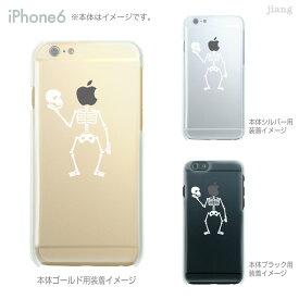 iPhone 11 Pro Max ケース iPhone11 iPhoneXS Max iPhoneXR iPhoneX iPhone8 Plus iPhone iphone7 Plus iPhone6s iphoneSE iPhone5s スマホケース ハードケース カバー かわいい スカル 10-ip6-ca0012