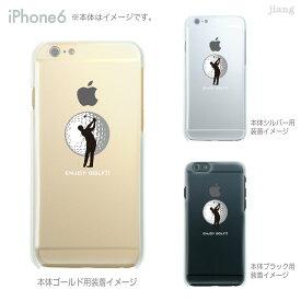 iPhone 11 Pro Max ケース iPhone11 iPhoneXS Max iPhoneXR iPhoneX iPhone8 Plus iPhone iphone7 Plus iPhone6s iphoneSE iPhone5s スマホケース ハードケース カバー かわいい ゴルフ 10-ip6-ca0074