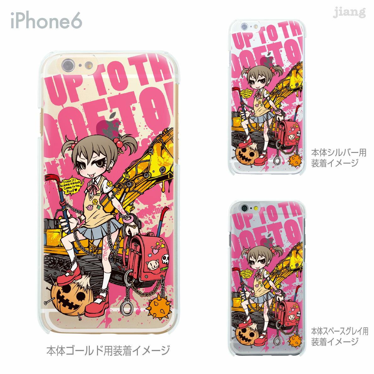 iPhoneX iPhone X ケース iPhone8 iPhone7ケース iPhone7 Plus iPhone6s iPhone6 Plus iphone ハードケース Clear Arts ケース カバー スマホケース クリアケース Project.C.K. バル美 11-ip6-ca0001-s