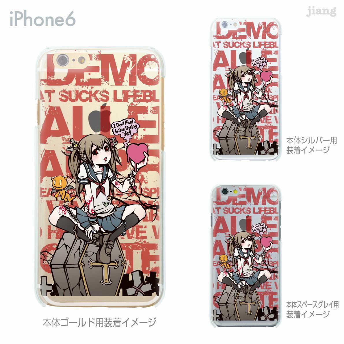 iPhoneX iPhone X ケース iPhone8 iPhone7ケース iPhone7 Plus iPhone6s iPhone6 Plus iphone ハードケース Clear Arts ケース カバー スマホケース クリアケース Project.C.K. ZOMBIE 11-ip6-ca0003-s