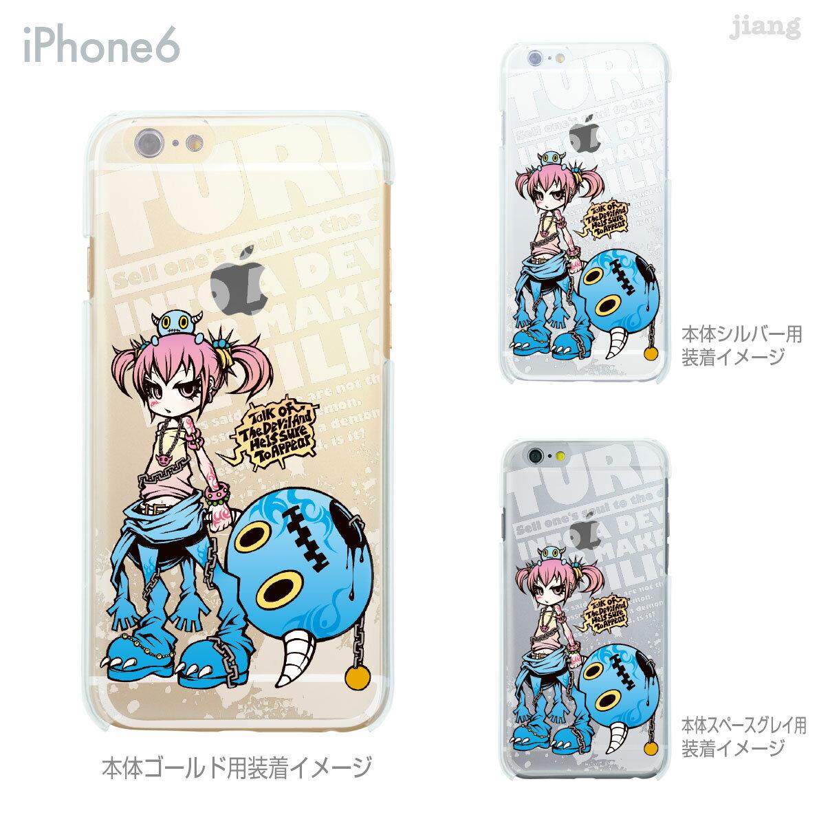 iPhoneX iPhone X ケース iPhone8 iPhone7ケース iPhone7 Plus iPhone6s iPhone6 Plus iphone ハードケース Clear Arts ケース カバー スマホケース クリアケース Project.C.K. ZOMBIE 11-ip6-ca0004-s