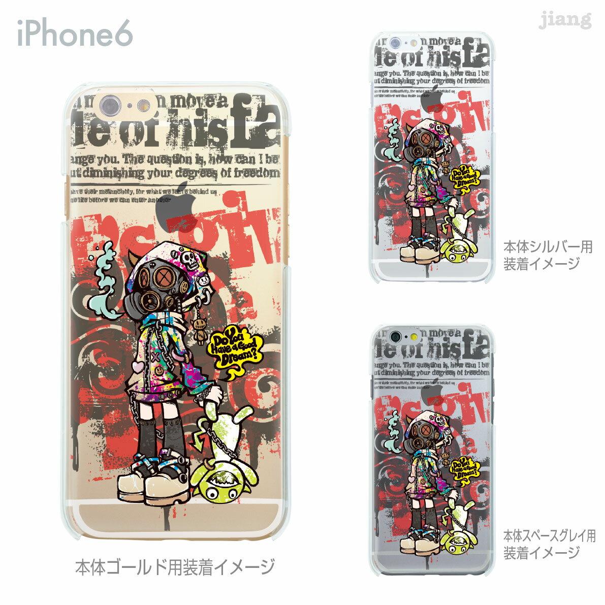 iPhoneX iPhone X ケース iPhone8 iPhone7ケース iPhone7 Plus iPhone6s iPhone6 Plus iphone ハードケース Clear Arts ケース カバー スマホケース クリアケース Project.C.K. GASMASK 11-ip6-ca0005-s