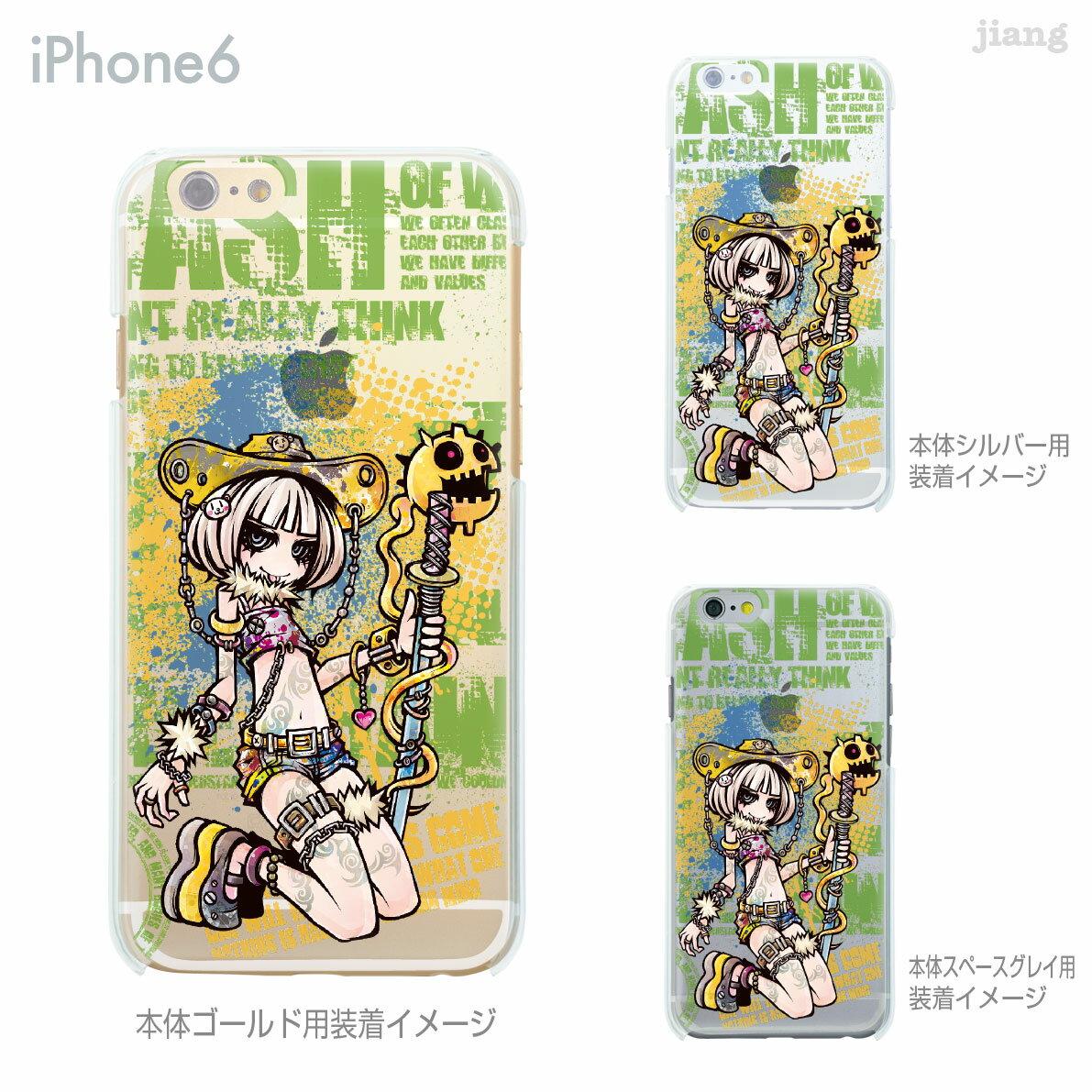 iPhoneX iPhone X ケース iPhone8 iPhone7ケース iPhone7 Plus iPhone6s iPhone6 Plus iphone ハードケース Clear Arts ケース カバー スマホケース クリアケース Project.C.K. KILL THE KING 11-ip6-ca0006-s