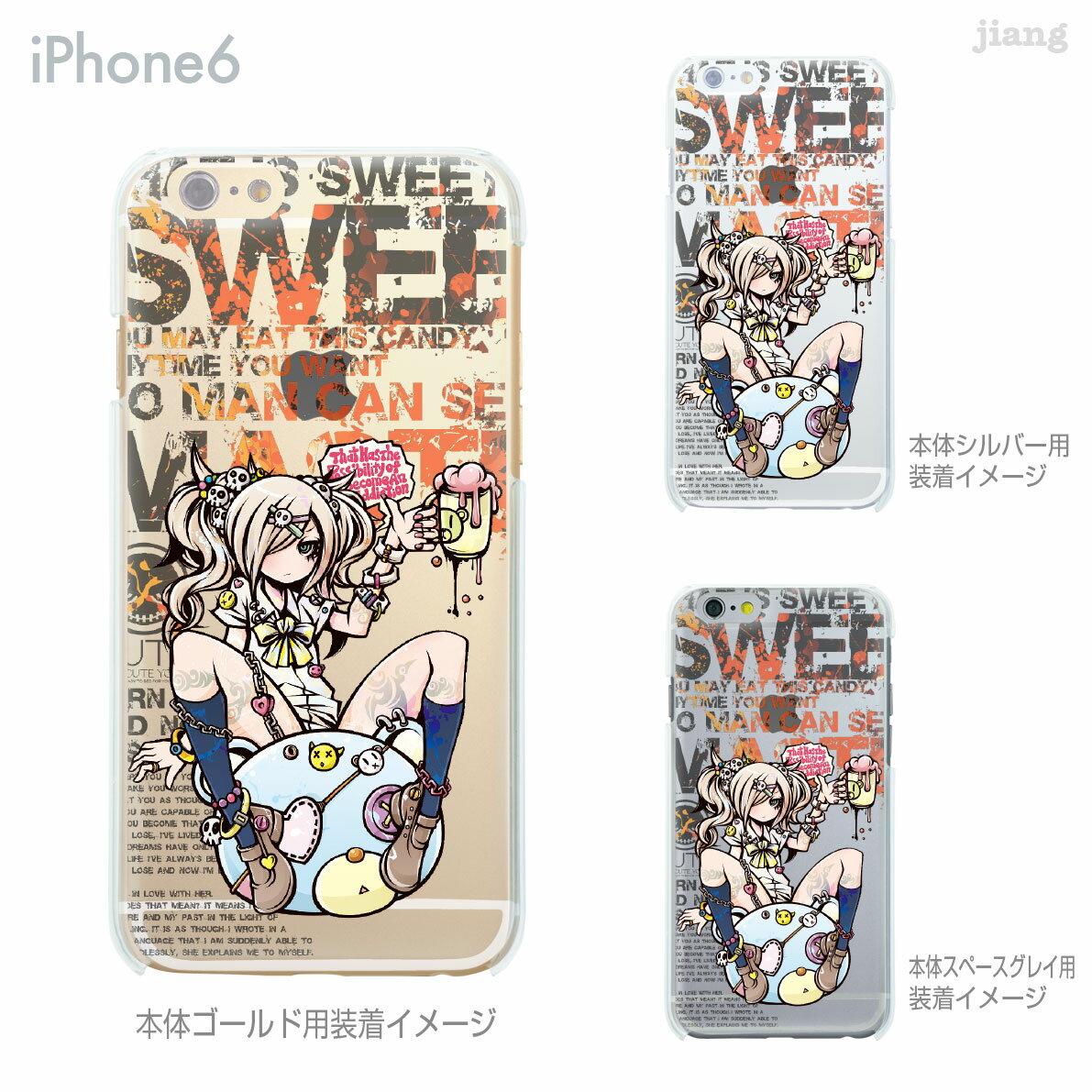 iPhoneX iPhone X ケース iPhone8 iPhone7ケース iPhone7 Plus iPhone6s iPhone6 Plus iphone ハードケース Clear Arts ケース カバー スマホケース クリアケース Project.C.K. Re-LuCKs 11-ip6-ca0007-s