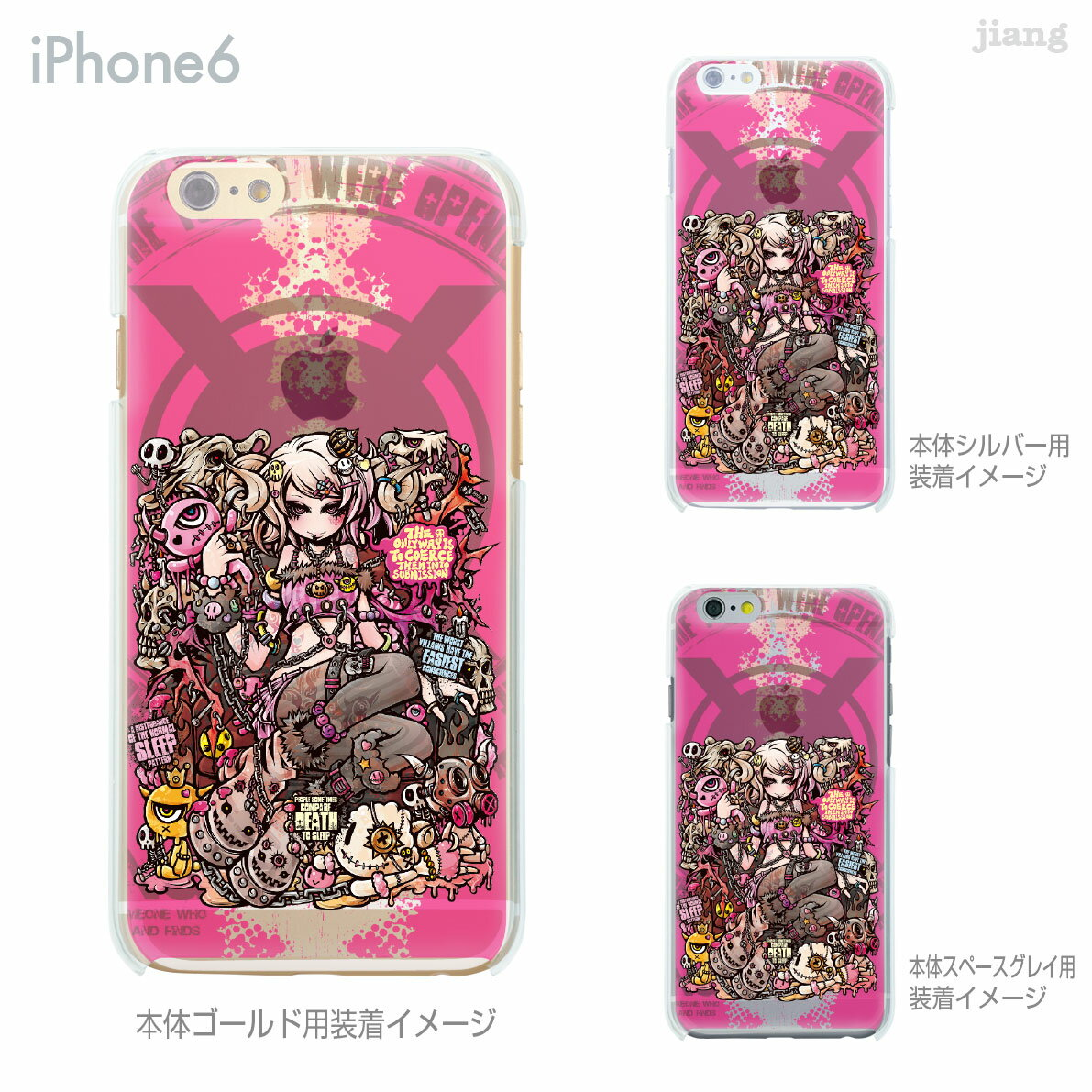 iPhoneX iPhone X ケース iPhone8 iPhone7ケース iPhone7 Plus iPhone6s iPhone6 Plus iphone ハードケース Clear Arts ケース カバー スマホケース クリアケース Project.C.K. SHEEP 11-ip6-ca0008-s