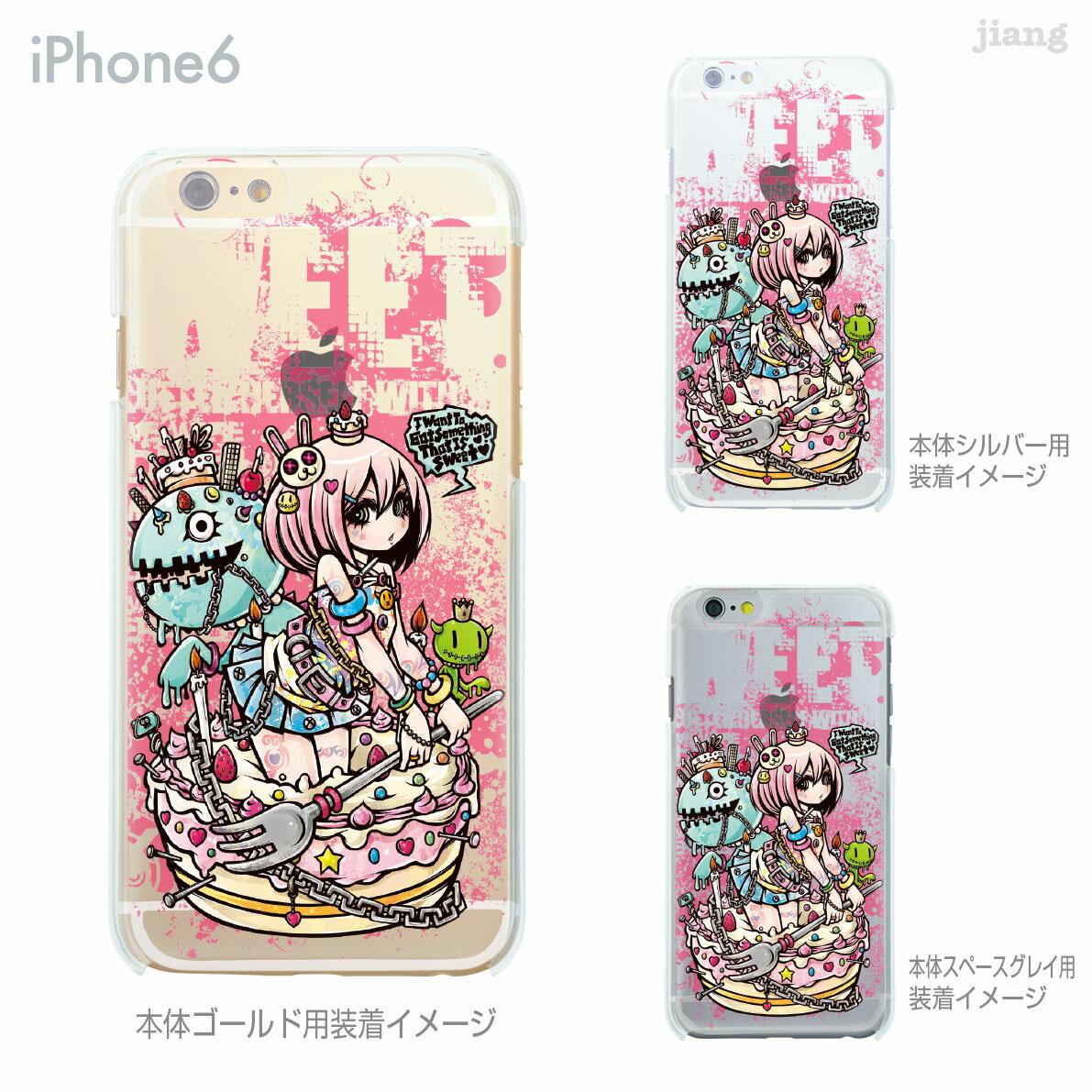 iPhoneX iPhone X ケース iPhone8 iPhone7ケース iPhone7 Plus iPhone6s iPhone6 Plus iphone ハードケース Clear Arts ケース カバー スマホケース クリアケース Project.C.K. SWEET 11-ip6-ca0009-s