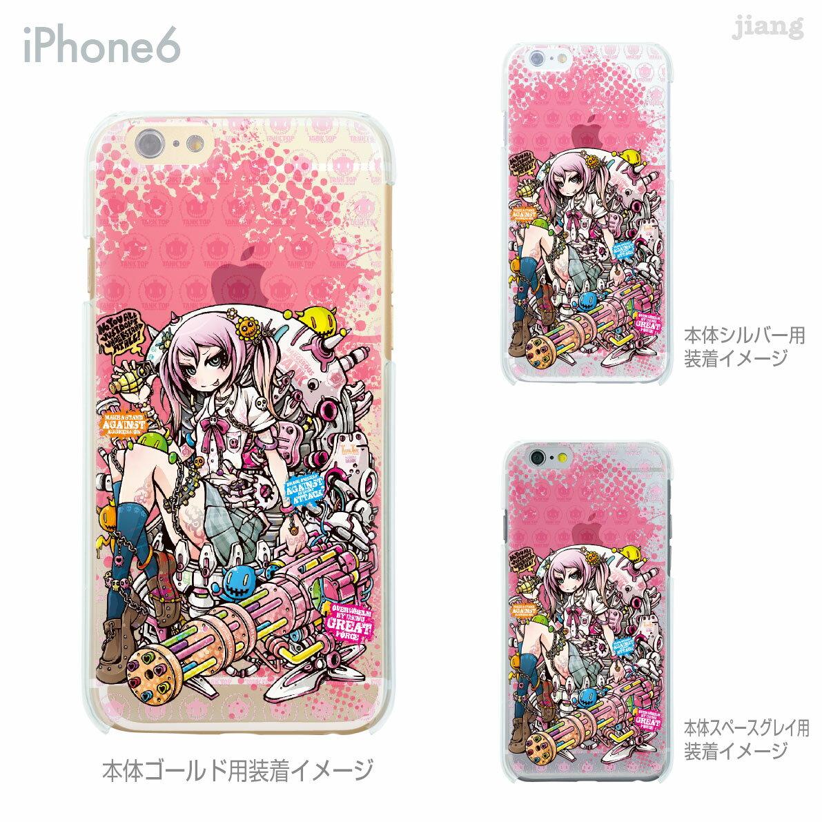 iPhoneX iPhone X ケース iPhone8 iPhone7ケース iPhone7 Plus iPhone6s iPhone6 Plus iphone ハードケース Clear Arts ケース カバー スマホケース クリアケース Project.C.K. DANGEROUS 11-ip6-ca0010-s