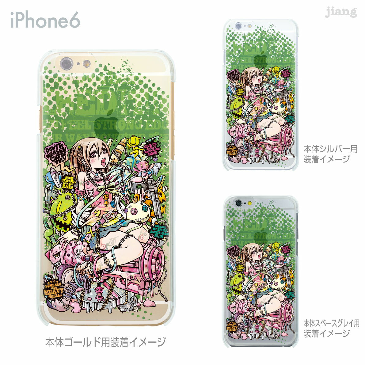 iPhoneX iPhone X ケース iPhone8 iPhone7ケース iPhone7 Plus iPhone6s iPhone6 Plus iphone ハードケース Clear Arts ケース カバー スマホケース クリアケース Project.C.K. IMPACT 11-ip6-ca0011-s