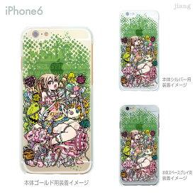 iPhone 11 Pro Max ケース iPhone11 iPhoneXS Max iPhoneXR iPhoneX iPhone8 Plus iPhone iphone7 Plus iPhone6s iphoneSE iPhone5s スマホケース ハードケース カバー かわいい Project.C.K. IMPACT 11-ip6-ca0011