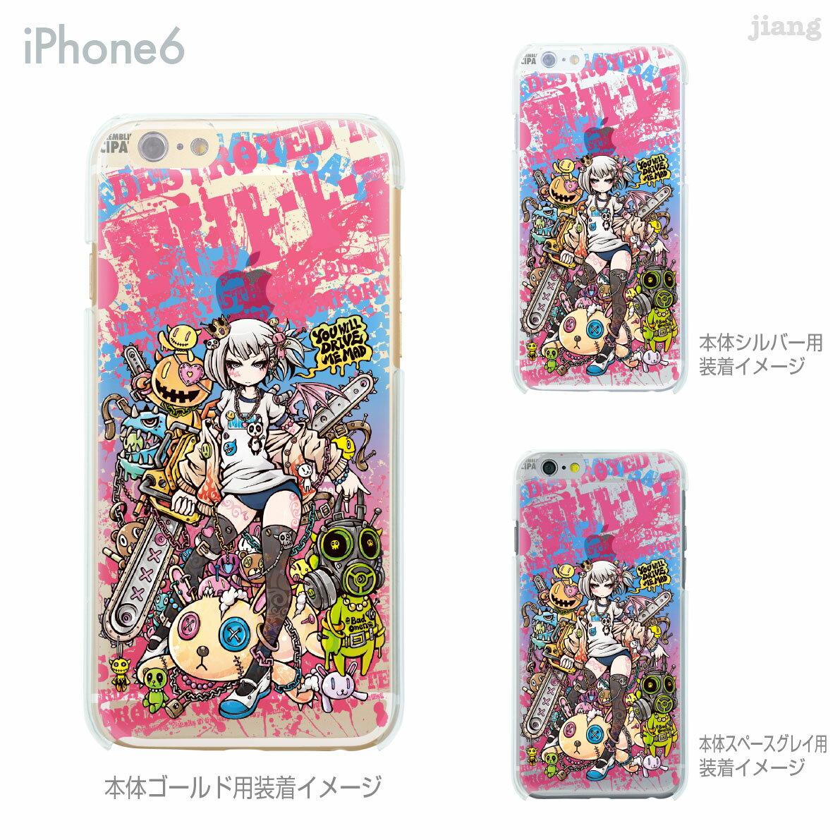 iPhoneX iPhone X ケース iPhone8 iPhone7ケース iPhone7 Plus iPhone6s iPhone6 Plus iphone ハードケース Clear Arts ケース カバー スマホケース クリアケース Project.C.K. MARBLE 11-ip6-ca0012-s