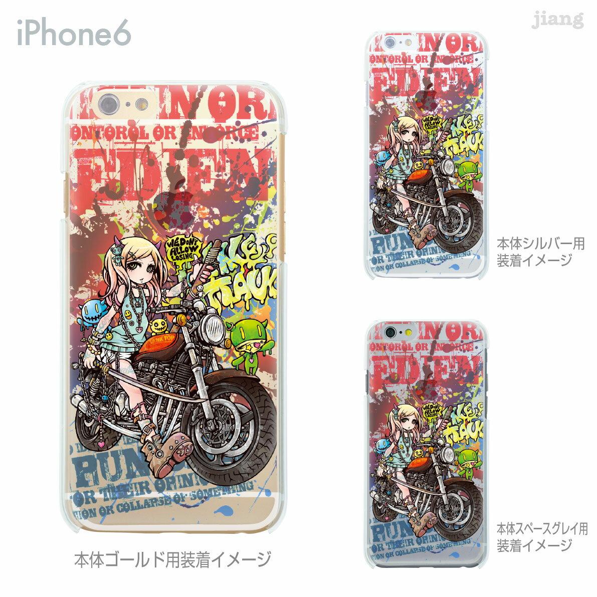 iPhoneX iPhone X ケース iPhone8 iPhone7ケース iPhone7 Plus iPhone6s iPhone6 Plus iphone ハードケース Clear Arts ケース カバー スマホケース クリアケース Project.C.K. BLADE 11-ip6-ca0013-s