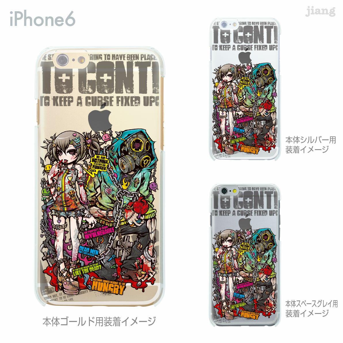 iPhoneX iPhone X ケース iPhone8 iPhone7ケース iPhone7 Plus iPhone6s iPhone6 Plus iphone ハードケース Clear Arts ケース カバー スマホケース クリアケース Project.C.K. BLOODSUCKER 11-ip6-ca0014-s