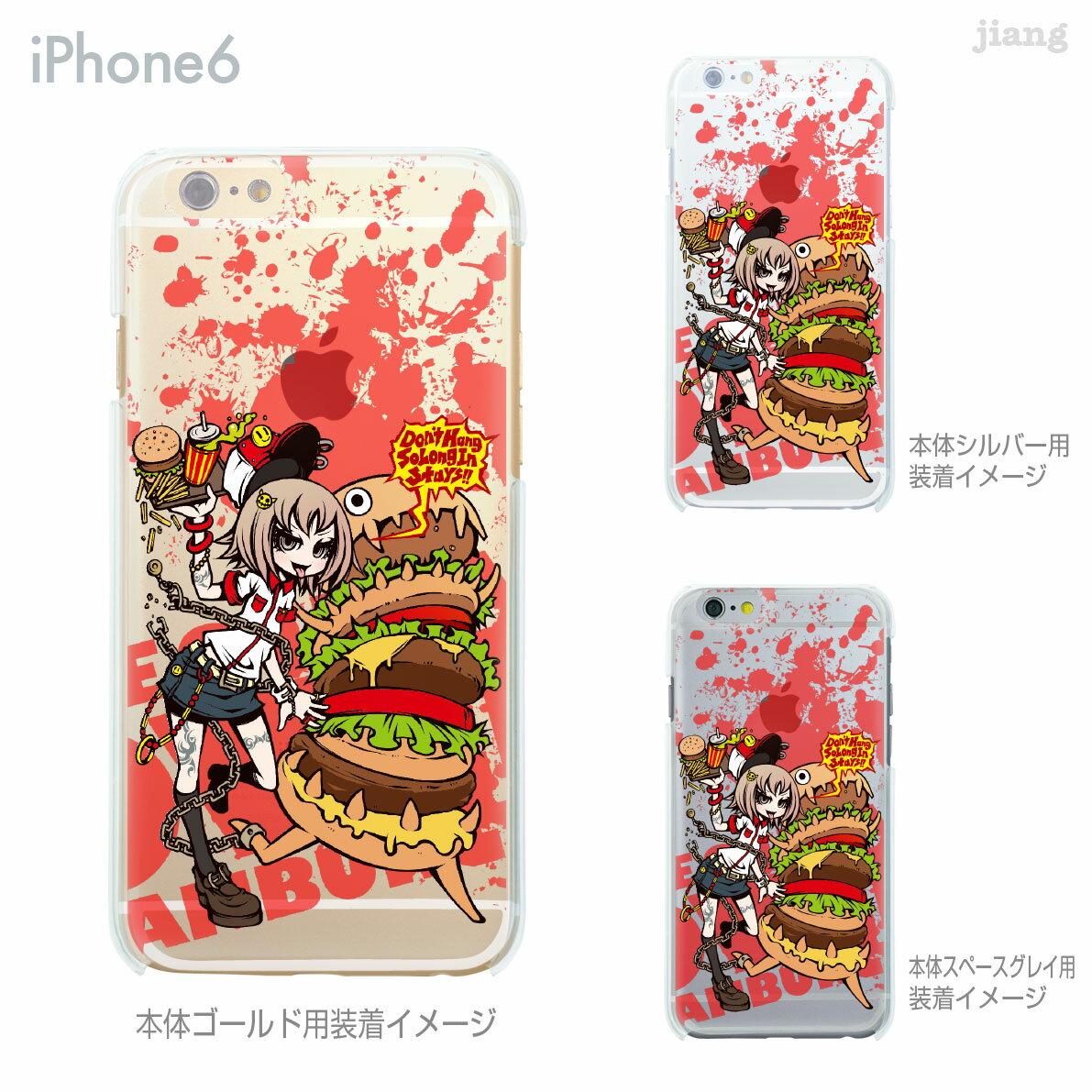 iPhoneX iPhone X ケース iPhone8 iPhone7ケース iPhone7 Plus iPhone6s iPhone6 Plus iphone ハードケース Clear Arts ケース カバー スマホケース クリアケース Project.C.K. BURGER 11-ip6-ca0015-s