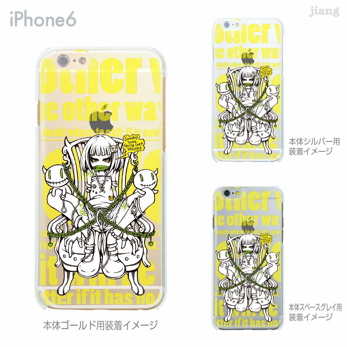 iPhoneX iPhone X ケース iPhone8 iPhone7ケース iPhone7 Plus iPhone6s iPhone6 Plus iphone ハードケース Clear Arts ケース カバー スマホケース クリアケース Project.C.K. HELP 11-ip6-ca0016-s