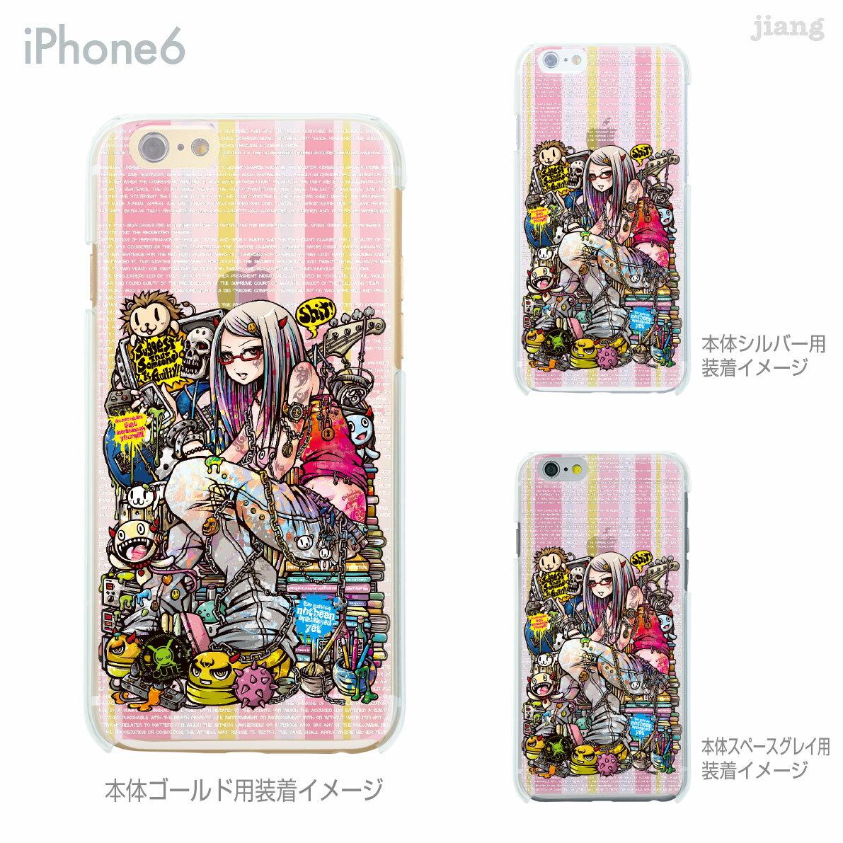 iPhoneX iPhone X ケース iPhone8 iPhone7ケース iPhone7 Plus iPhone6s iPhone6 Plus iphone ハードケース Clear Arts ケース カバー スマホケース クリアケース Project.C.K. 傲慢 11-ip6-ca0017-s