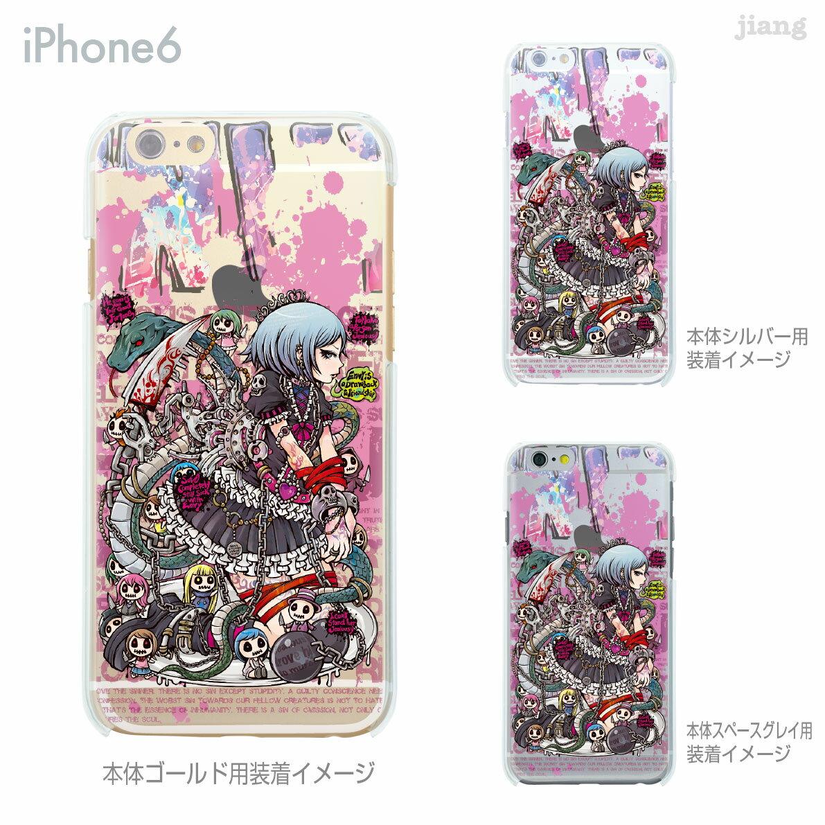 iPhoneX iPhone X ケース iPhone8 iPhone7ケース iPhone7 Plus iPhone6s iPhone6 Plus iphone ハードケース Clear Arts ケース カバー スマホケース クリアケース Project.C.K. 嫉妬 11-ip6-ca0018-s