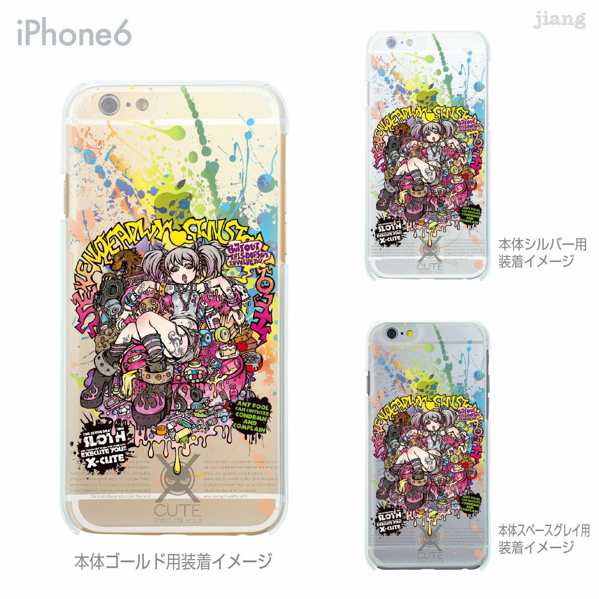 iPhoneX iPhone X ケース iPhone8 iPhone7ケース iPhone7 Plus iPhone6s iPhone6 Plus iphone ハードケース Clear Arts ケース カバー スマホケース クリアケース Project.C.K. 怠惰 11-ip6-ca0020-s