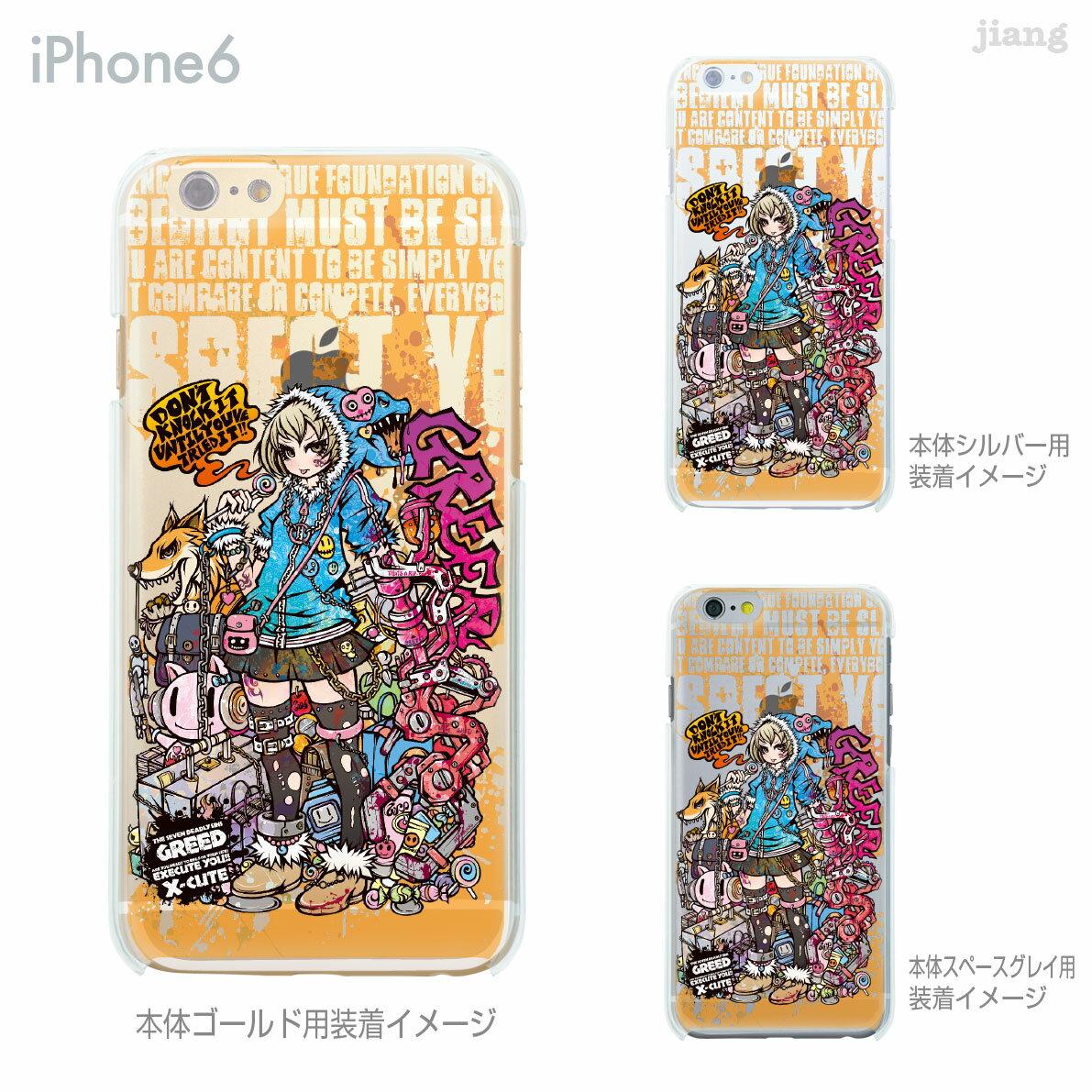 iPhoneX iPhone X アイフォンX ケース iPhone8 iPhone7ケース iPhone7 Plus iPhone6s iPhone6 Plus iphone ハードケース Clear Arts ケース カバー スマホケース クリアケース Project.C.K. 強欲 11-ip6-ca0021-s
