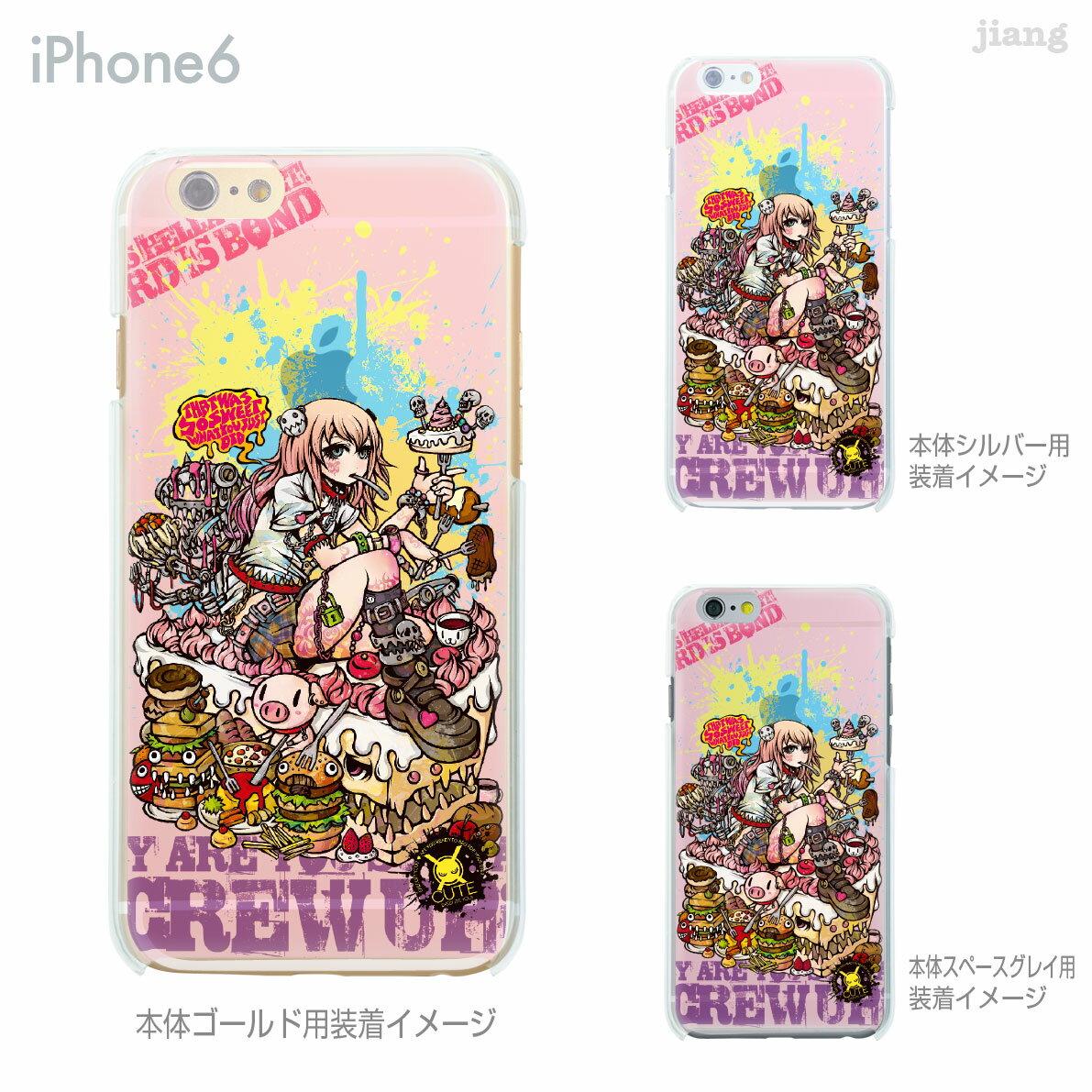 iPhoneX iPhone X ケース iPhone8 iPhone7ケース iPhone7 Plus iPhone6s iPhone6 Plus iphone ハードケース Clear Arts ケース カバー スマホケース クリアケース Project.C.K. 暴食 11-ip6-ca0022-s