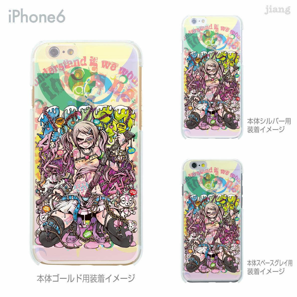 iPhoneX iPhone X ケース iPhone8 iPhone7ケース iPhone7 Plus iPhone6s iPhone6 Plus iphone ハードケース Clear Arts ケース カバー スマホケース クリアケース Project.C.K. 色欲 11-ip6-ca0023-s
