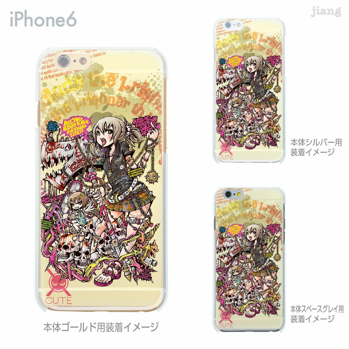 iPhoneX iPhone X ケース iPhone8 iPhone7ケース iPhone7 Plus iPhone6s iPhone6 Plus iphone ハードケース Clear Arts ケース カバー スマホケース クリアケース Project.C.K. 断罪 11-ip6-ca0024-s