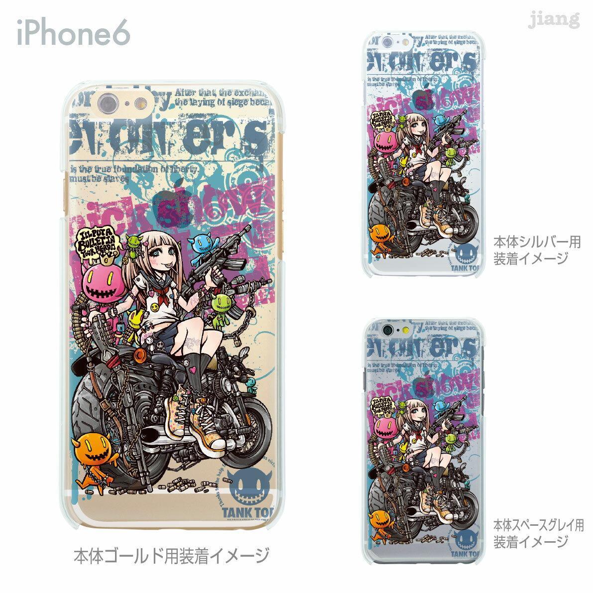 iPhoneX iPhone X ケース iPhone8 iPhone7ケース iPhone7 Plus iPhone6s iPhone6 Plus iphone ハードケース Clear Arts ケース カバー スマホケース クリアケース Project.C.K. TRIGGER HAPPY 11-ip6-ca0025-s