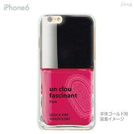 iphoneXSケース iPhoneXS Max iPhoneXR iPhoneX iPhone8 Plus ケース iPhone iphone7ケース iphone7 iphone7s Plus iPhone6s iPhone6 Plus iphoneSE ケース iPhone5s スマホケース ハードケース カバー かわいい コスメ ネイル 21-ip6-ca0032