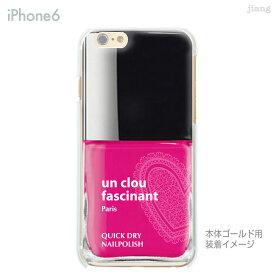 iPhone 11 Pro Max ケース iPhone11 iPhoneXS Max iPhoneXR iPhoneX iPhone8 Plus iPhone iphone7 Plus iPhone6s iphoneSE iPhone5s スマホケース ハードケース カバー かわいい コスメ ネイル 21-ip6-ca0041