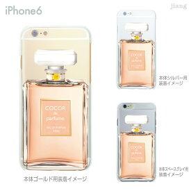iPhoneXI MAX iPhoneXIR ケース iPhoneXS Max iPhoneXR iPhoneX iPhone8 Plus iPhone iphone7 Plus iPhone6s iphoneSE iPhone5s スマホケース ハードケース カバー かわいい コスメ 香水 21-ip6-ca0057